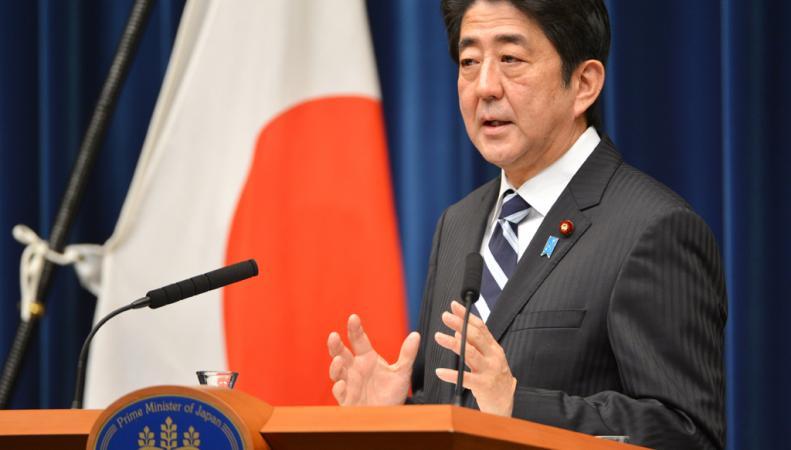 Синдзо Абэ: В Японии будет новый министерский пост по вопросам коллективной обороны
