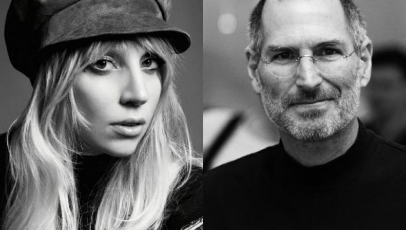 Леди Гага и Стив Джобс
