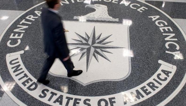 AFP - Лобби Центрального разведывательного управления США