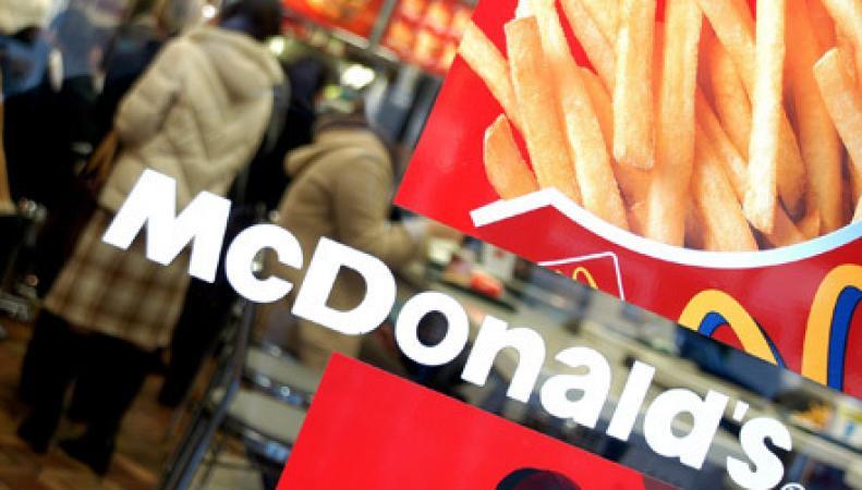 """Ресторан """"Макдональдс"""""""