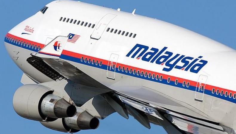 Малазийские авиалинии