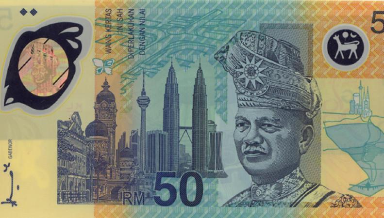 Малайзийские деньги