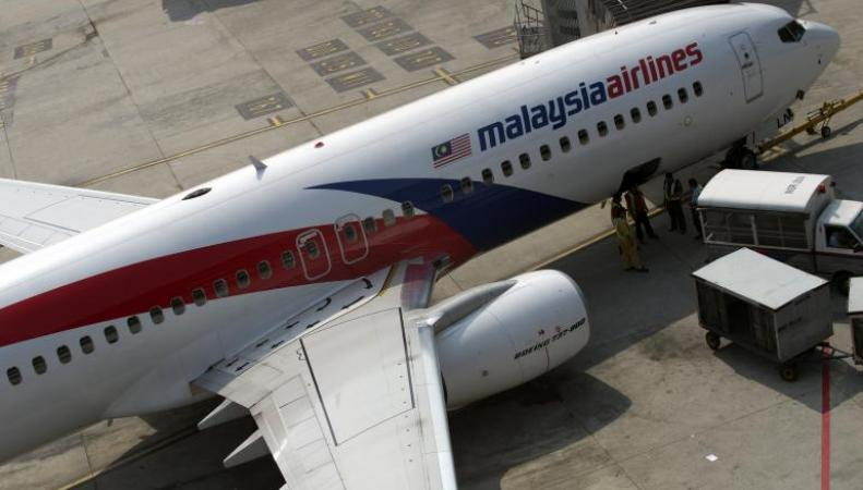 Самолет Malaysia Airlines