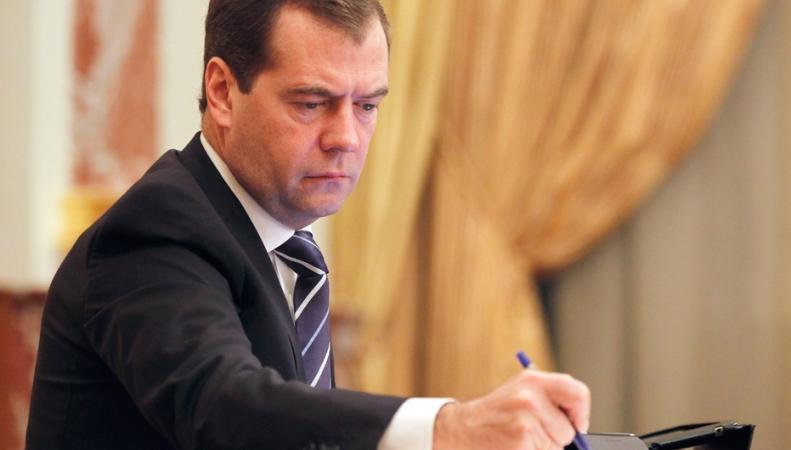 Медведев своим распоряжением утвредил концепцию развития Курил, http://mger2020.ru/