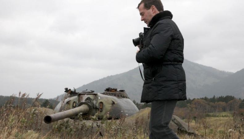 Медведев посетит Курилы - Япония против