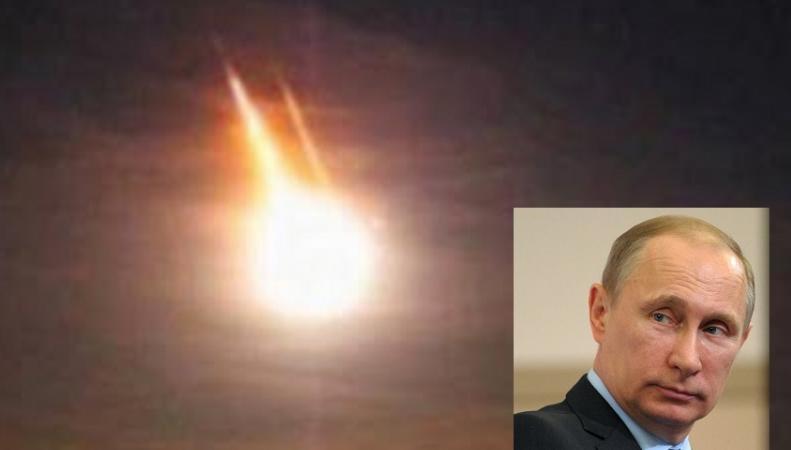Россия сбила НЛО над Ираном, - британские СМИ