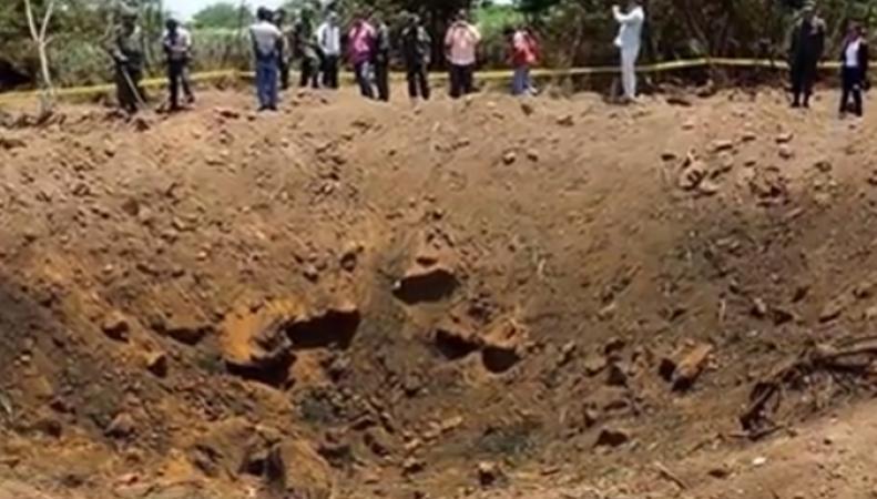 Кратер от падения метеорита