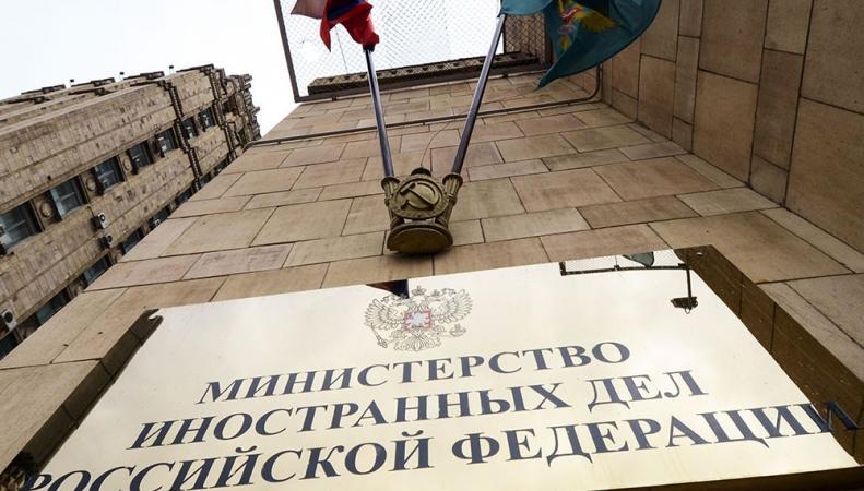 МИД России: Москва запросила у Германии комментарии на слова Яценюка, http://pics.top.rbc.ru/