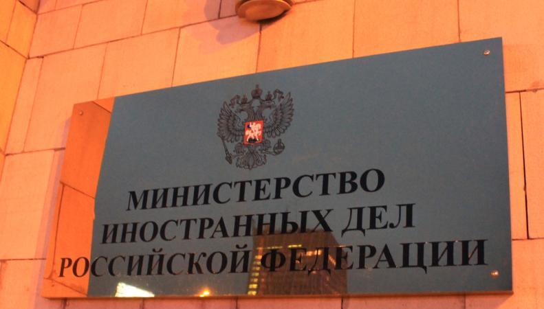 МИД России: ответные меры на санкции ЕС