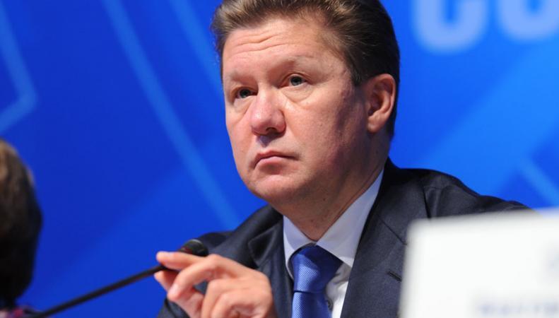 Газпром планирует принять участие разведке и разработке газовых месторождений на территории Аргентины