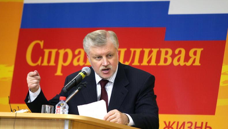 Выборы в парламент Молдавии станут для страны судьбоносными