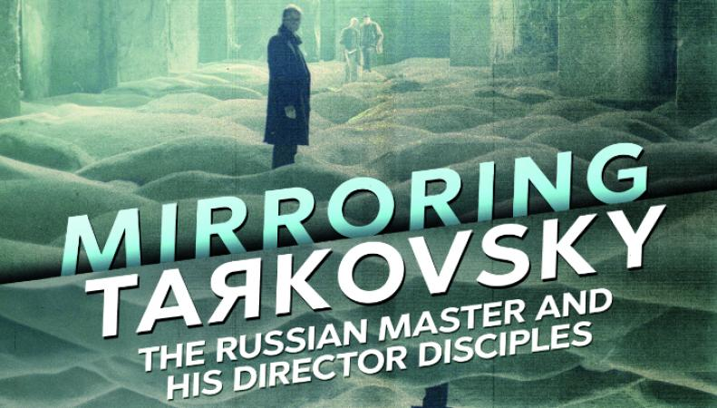 Фестиваль фильмов Тарковского