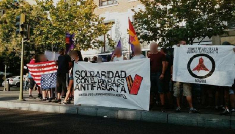Антивоенный митинг у посольства США в Мадриде