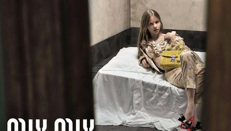 Рекламу Miu Miu запретили в Великобритании