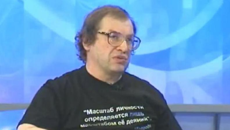 Сергей Мавроди МММ
