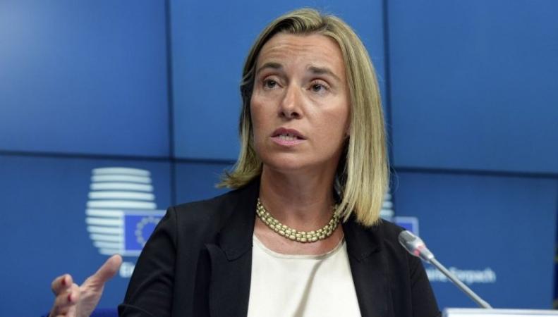 ЕС намерен обсудить и сформировать единую стратегию в отношении России