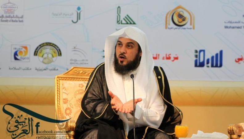Богослову из Саудовской Аравии запрещен въезд в Великобританию