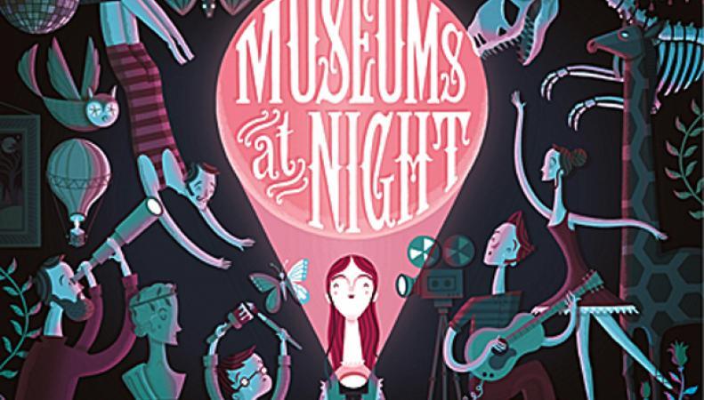 Ночь музеев в Лондоне: куда сходить?