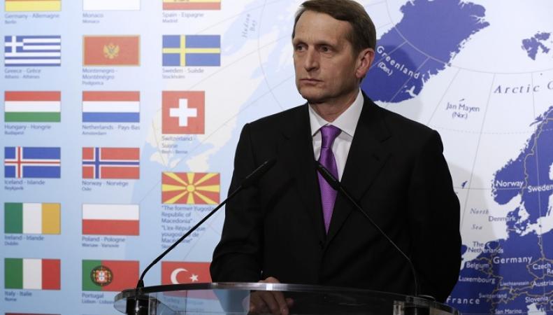 Нарышкин заявил о вине США перед Кубой