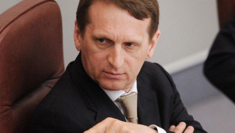 Нарышкин пристыдил ЕC за санкции