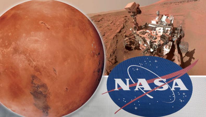НАСА обнародует главную тайну Марса, - Daily Express