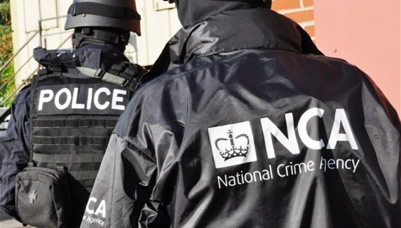 Агентство по противодействию криминалу