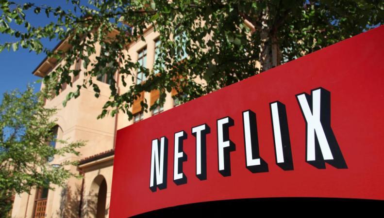 Здание компании Netflix