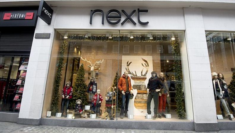 магазины Next