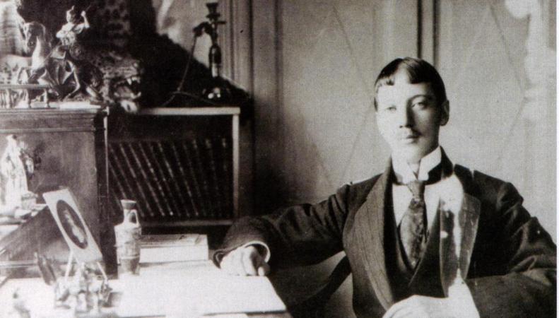 Лоты рукописей Гумилева и Мандельштама