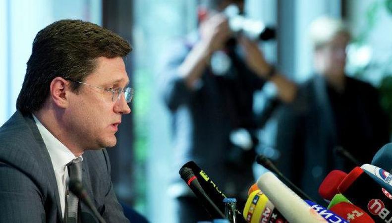 Россия назвала условие предоставления Украине скидки на газ
