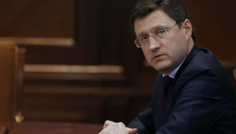 Глава Минэнерго РФ назвал условия реализации «Турецкого потока»