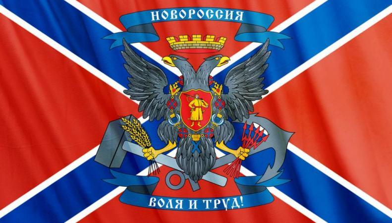 Введена экономическая блокада Донбасса, http://img2.goodfon.ru/