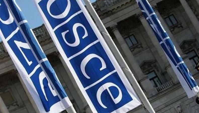 собрание Совета ОБСЕ