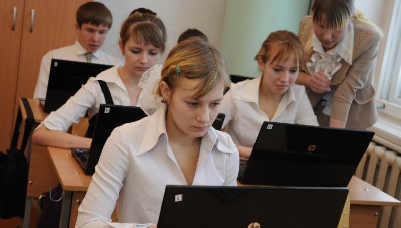 Обучение на компьютере