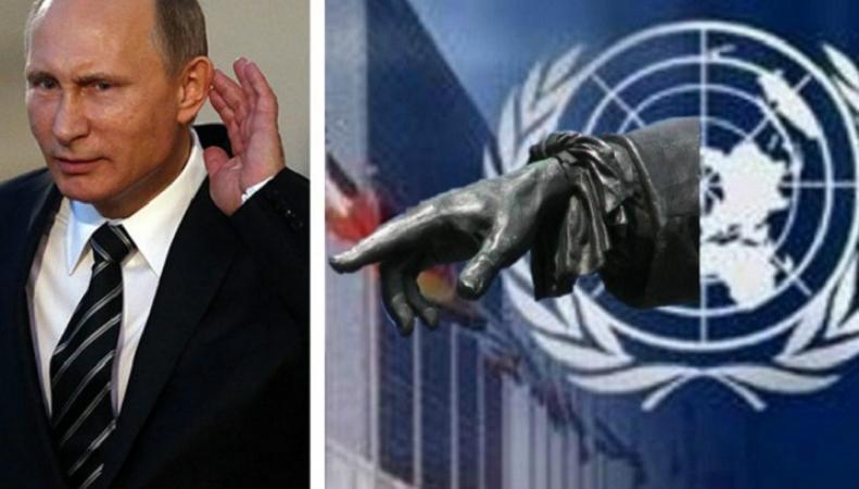 Совбез ООН не принял российскую резолюцию по Сирии