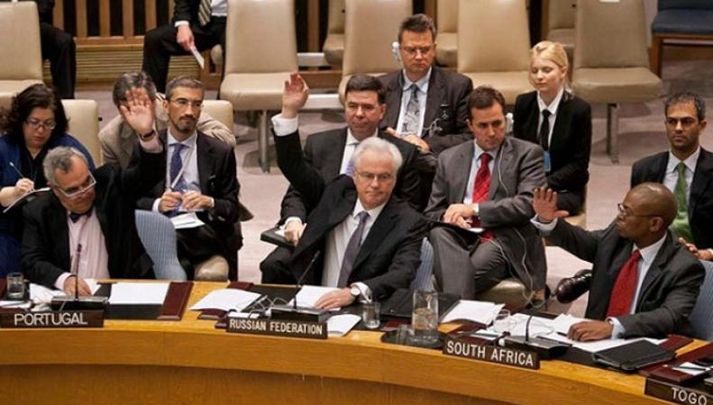 В ООН приняли резолюцию о борьбе с героизацией нацизма и неонацизма