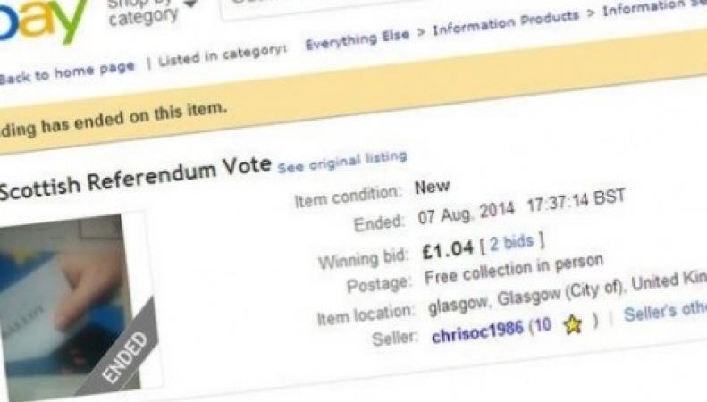 незаконный лот на eBay