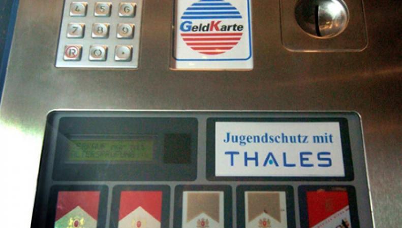 Автомат по продаже сигарет