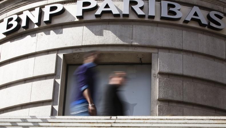 Офис банка BNP Paribas