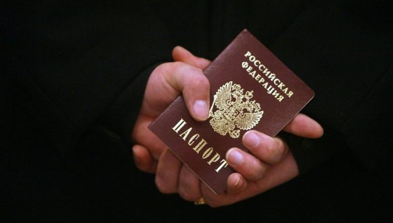В России могут появиться штрафы за сокрытие двойного гражданства