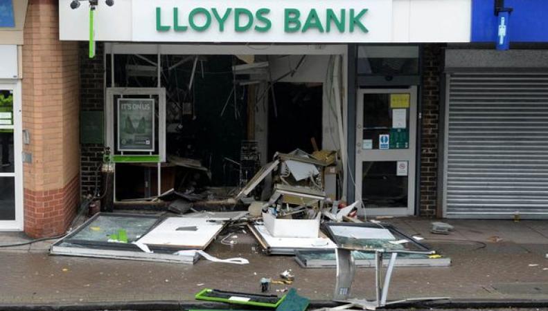 отделение Lloyds Bank в Бристоле