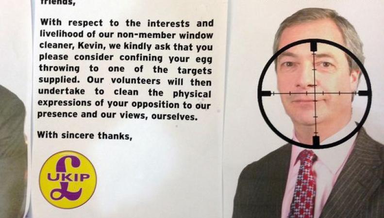 Плакат партии UKIP