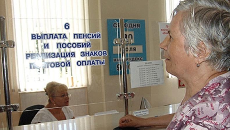 пенсионеры в Крыму
