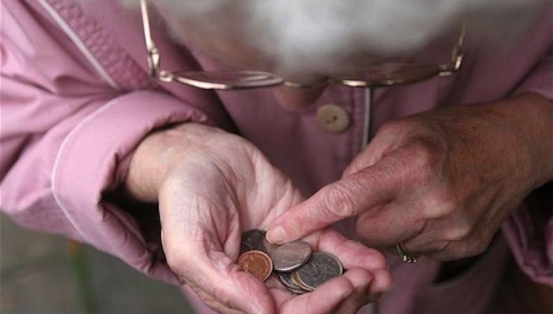 пенсионные выплаты в Великобритании
