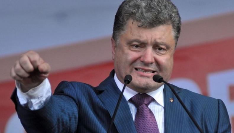 Украина выразила протест в связи с визитом Путина в Крым