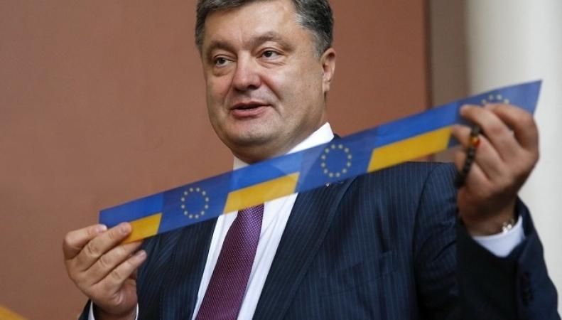 Петр Порошенко ожидает от ЕС финансовой помощи