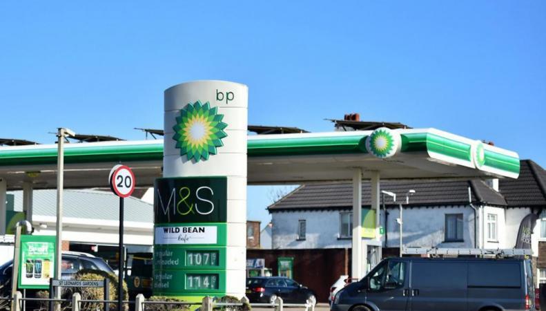 заправка BP