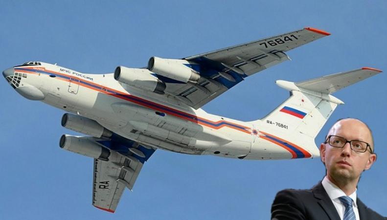 Украина закрыла небо для российских самолетов