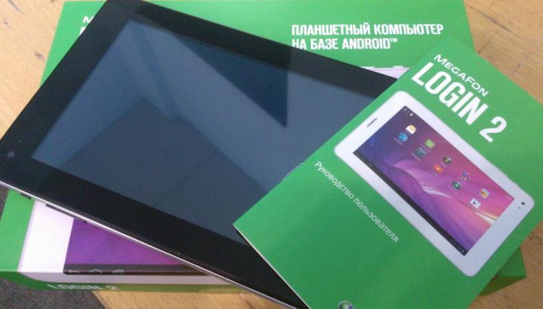 В отношении «Мегафон» возбуждено дело из-за рекламы планшета, http://www.kirovnet.ru/