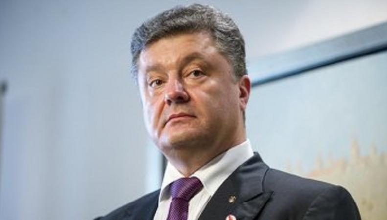 Порошенко заявил, что «не свернет со своего курса» в решении конфликта в Донбассе